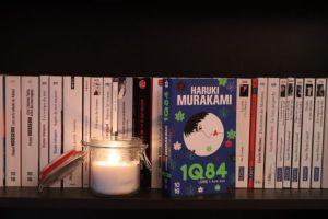 1Q84, Haruki Murakami – 2009 – Ed. 10|18, 548 p.